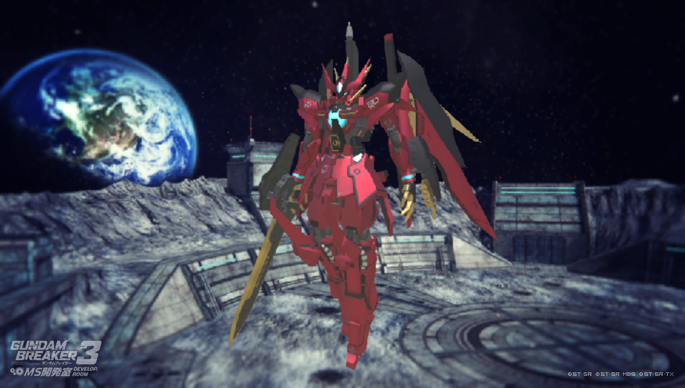 GN-ARES ver.2